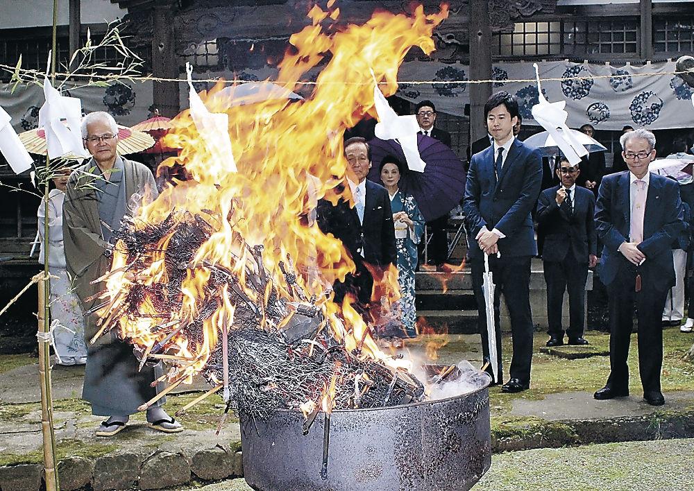 燃やされる筆やはけを見守る参列者=金沢市東山2丁目の龍国寺