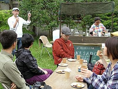 自然生かしコーヒー焙煎 飲み比べイベントも開催 佐渡