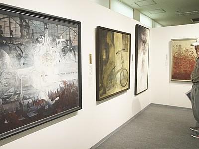 巨匠や新鋭の日本画114点 「第73回春の院展」開幕