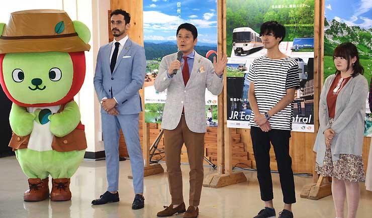 「信州アフターDC」の事業をPRする県永久観光大使の峰竜太さん(中央)ら