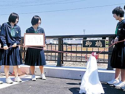 生徒が揮毫、橋名板を除幕 珠洲・若山川の「柳橋」
