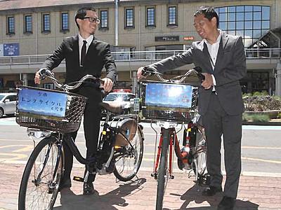 電動自転車で観光アシスト 茅野駅で貸し出し開始