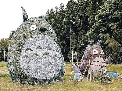 田んぼにトトロ像 宝達志水、山本さん制作