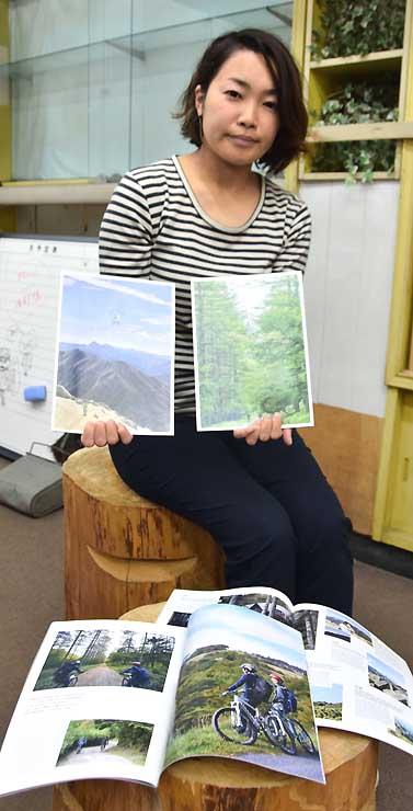 伊那谷の登山や飲食店の魅力を伝える冊子を紹介する酒井さん