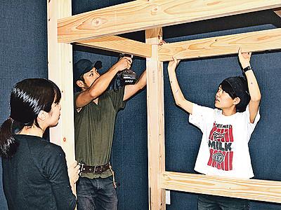 交流生まれる旅の宿 29歳荒木さん、富山でゲストハウス