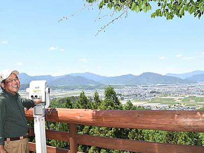 上田の塩田平を一望 安曽岡山の展望台、改修終了