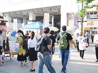 野菜やおすし いかが 富山駅南口広場で「ゆうぞら駅市」