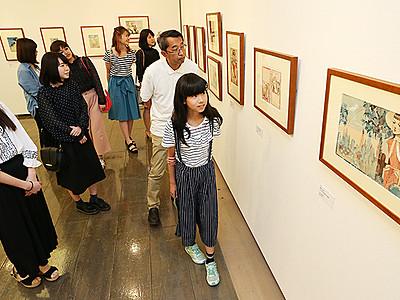 夢あふれる少女の世界 藤井千秋展が開幕
