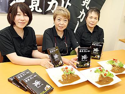 「氷見カレー」の味を刷新 学会加盟の飲食店