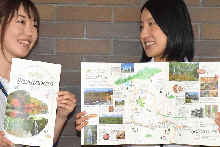 小海町、佐久穂町の観光協会が作ったパンフレット