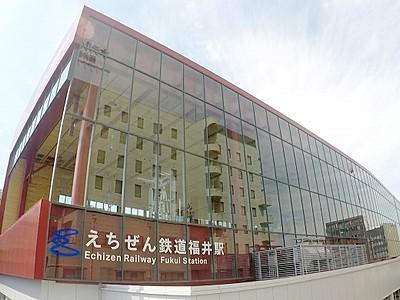 レール高架切り替え前に私鉄3駅舎が完成間近 福井のえちぜん鉄道
