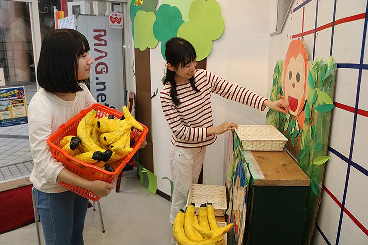新聞紙でできたバナナをかごに入れる「バナナ玉入れ」の準備を進めるメンバー=富山まちなか研究室MAG.net