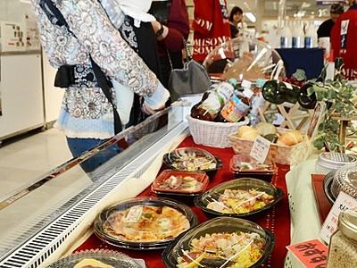 福井の「おいしい」集合 25店が肉グルメ、スイーツ