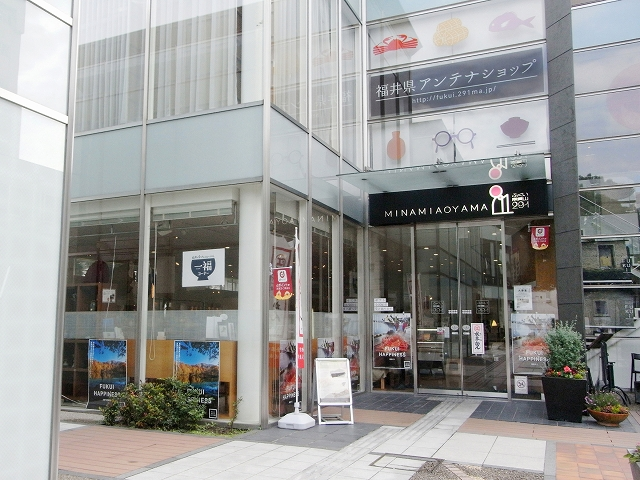 店舗内外の売り上げが2割強伸びた南青山291=東京都港区