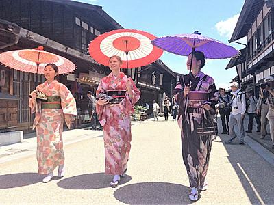 和装で奈良井宿散策 木曽路を歩く姿の撮影イベント