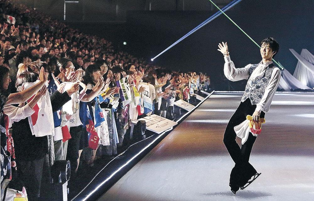 フィナーレで、観客に手を振って応える羽生選手(右)=金沢市のいしかわ総合スポーツセンター