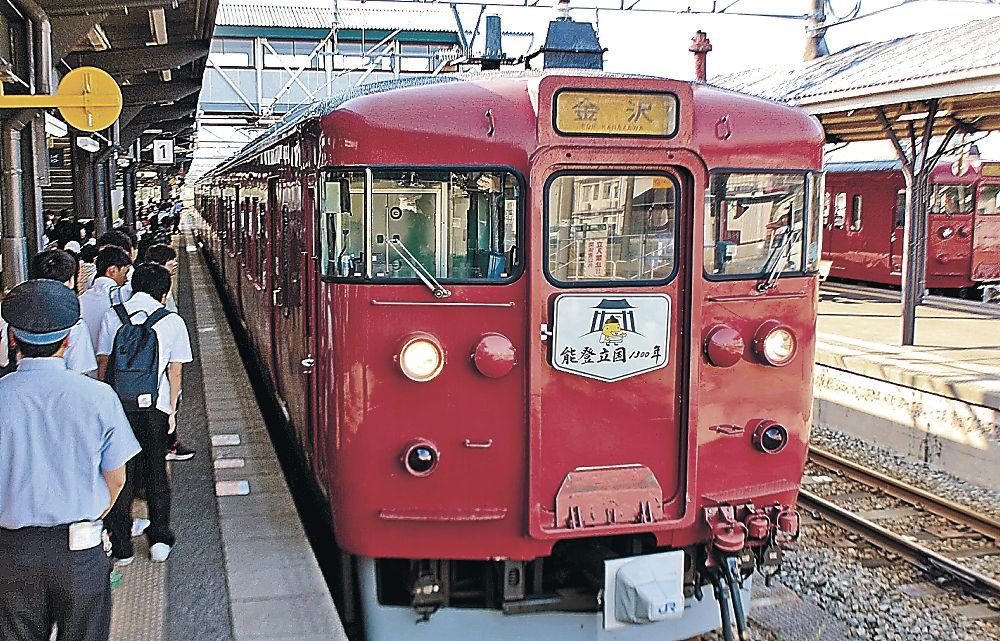 能登立国1300年のPRヘッドマークが取り付けられた列車=JR七尾駅