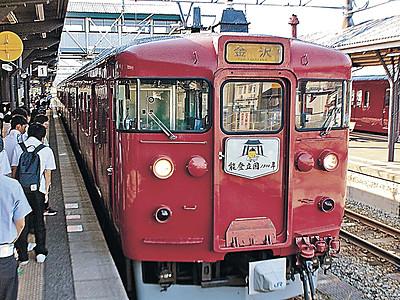 JR七尾線列車に「能登立国1300年」 ヘッドマークでPR