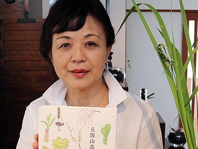 五箇山歳時記を刊行 上平出身の江向さん