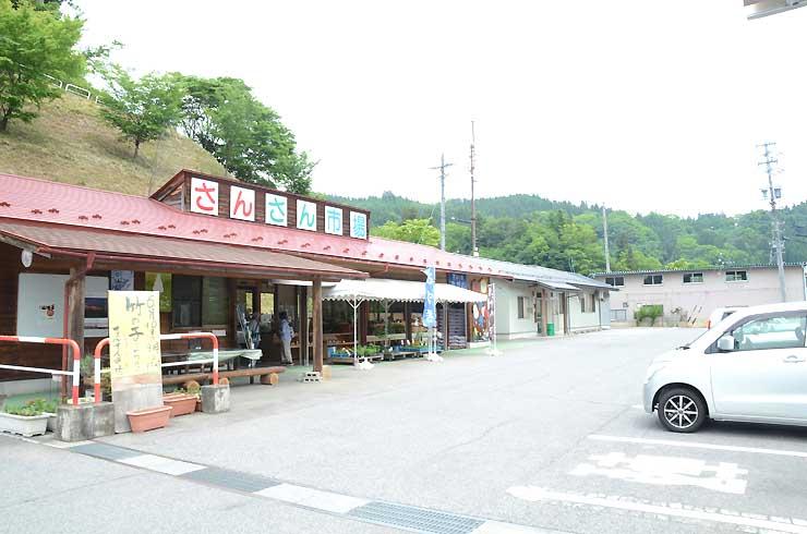 「道の駅おがわ」にある農産物直売所「さんさん市場」