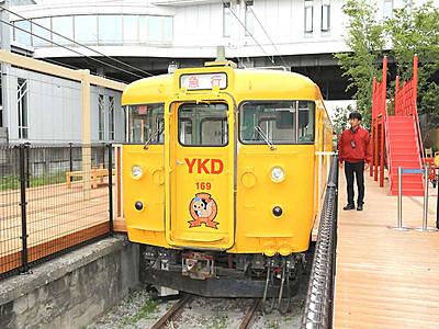 しな鉄軽井沢駅で「父の日」を ビールサービスや運転台開放