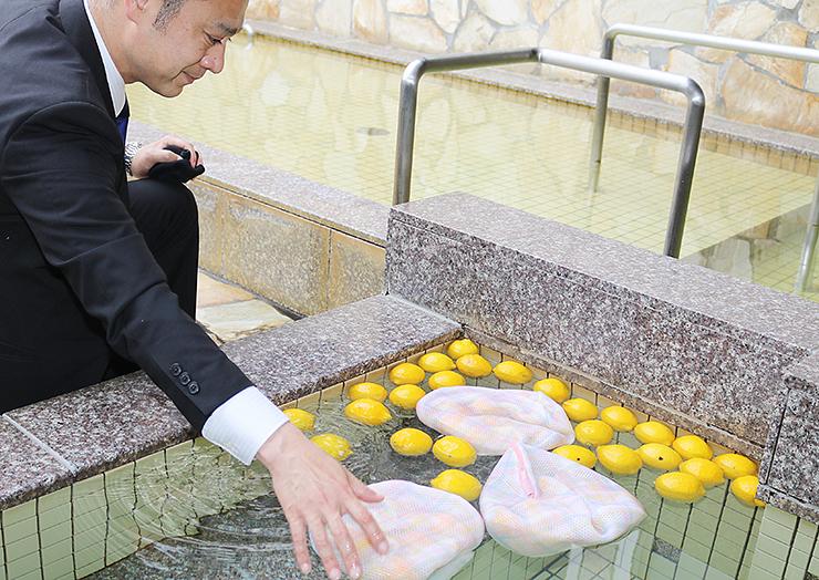 レモン風呂の準備を進める担当者