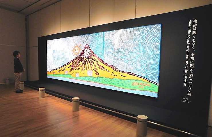 松本市美術館での原画展示は初となる巨大平面作品「生命は限りもなく、宇宙に燃え上がって行く時」