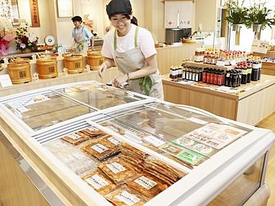 みそカフェでおいしい体験 製造販売の米五が新店舗