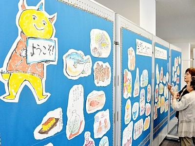 全国の名物や景色、絵手紙に 福井市のアオッサで展示