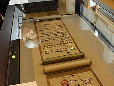 上杉・武田と善光寺 長野市博で企画展