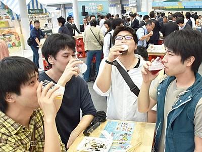 国内外ビールを飲み比べ 福井市で10日までイベント