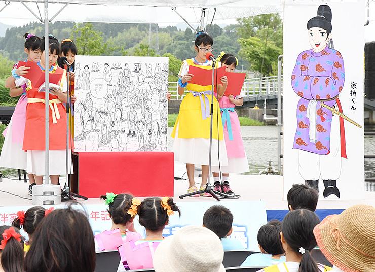 紙芝居を披露する児童たち=十二町潟水郷公園