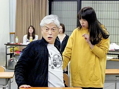 陣内孝則さん主演、苦悩の教師描く 越前市で舞台上演へ