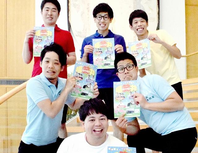 6月16日にお笑いライブ「福笑井」をする福井県住みます芸人ら=福井新聞社