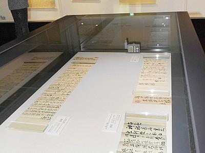 越前和紙職人と大観の交流紹介 越前市・紙の文化博物館