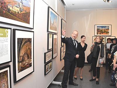 特別展「チェコの城と宮殿」開幕 つかの間の旅行を