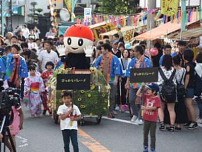 ホタルの里・辰野にぎやか 祭り開幕