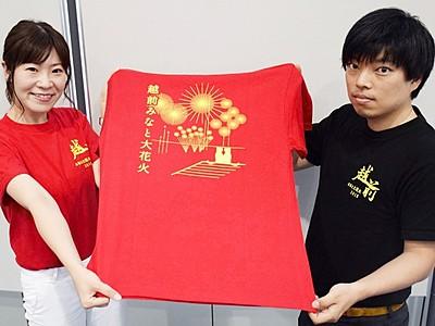 越前みなと大花火のTシャツ完成 2匹の猫をデザイン