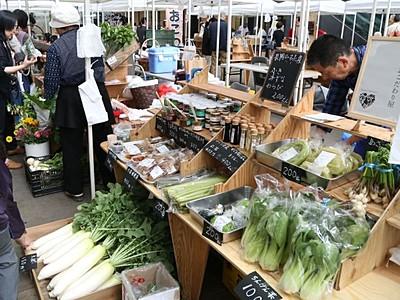 野菜と魚と会話とびっきり新鮮 マルシェ開幕 長岡