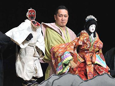 命吹き込まれた人形、堪能 松本で「淡路人形浄瑠璃」