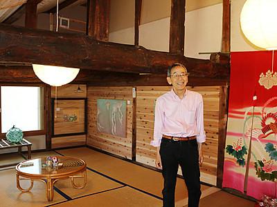 砺波でシェアハウス来月開設 古民家を改修