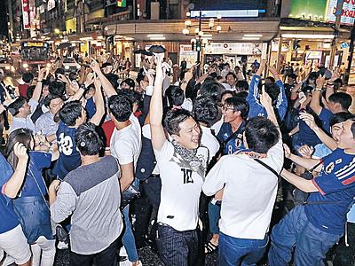 県内も熱狂 サッカーW杯の日本勝利祝う