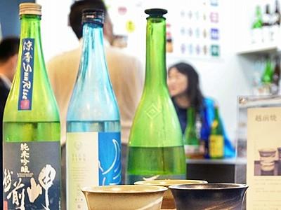 「越前焼酒器で飲もっさ」 JR福井駅の立ち飲みバー
