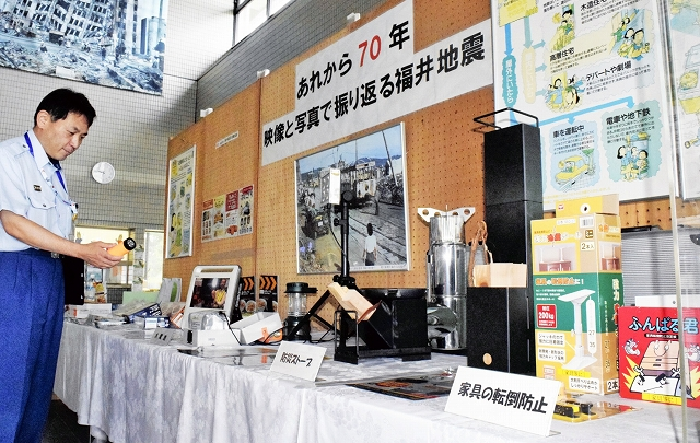 福井地震の写真と防災用品を紹介している展示会=6月20日、福井市防災センター