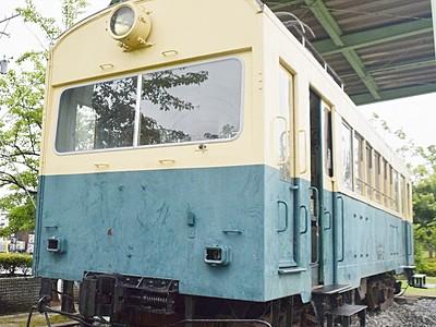 復興の象徴、震災電車の内部を公開 福井地震から70年を記念