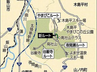 ブナ林歩き高社山頂へ 木島平村が新ルートPRに力
