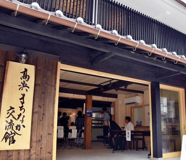 古民家「旧塩屋」を改修した「高浜まちなか交流館」=6月22日、福井県高浜町三明