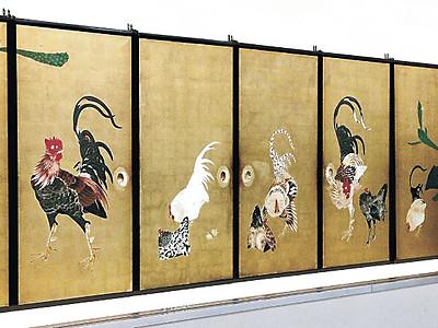 天才絵師「降臨」 「若冲と光瑤」展、金沢で23日に開幕