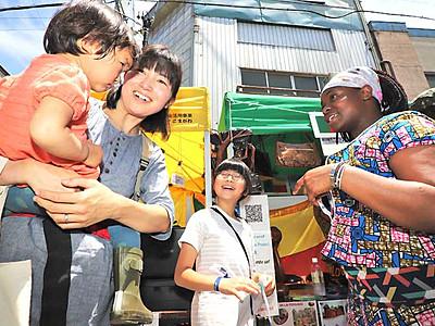 9カ国大使ら駒ケ根で交流 商店街で初イベント