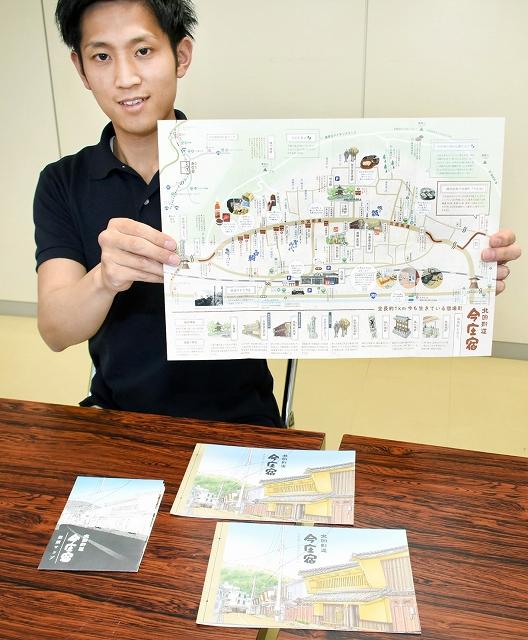 今庄宿の観光スポットを紹介するマップと冊子=福井県南越前町役場